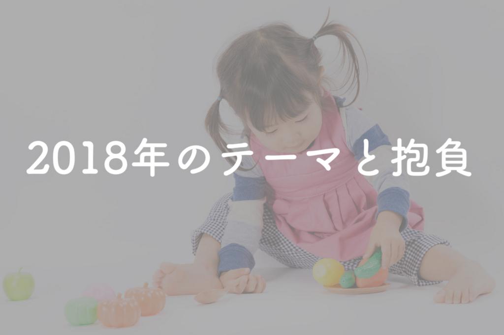 f:id:ziya-vogita:20180108105455j:plain