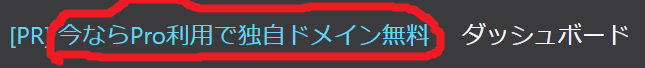 f:id:ziyukenkyu_Lab:20190124140026p:plain