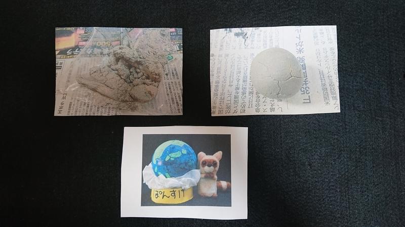 f:id:ziyukenkyu_Lab:20200312152407j:plain