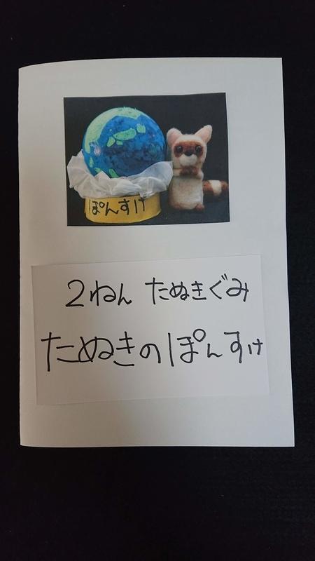 f:id:ziyukenkyu_Lab:20200312152959j:plain