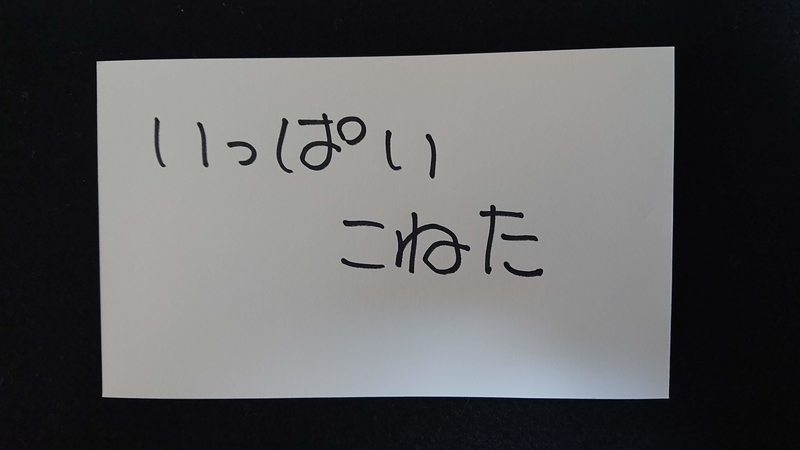 f:id:ziyukenkyu_Lab:20200312153215j:plain