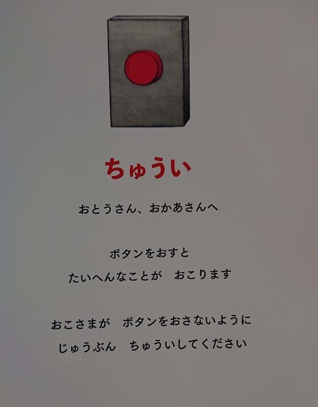 f:id:ziyukenkyu_Lab:20200513101100j:plain