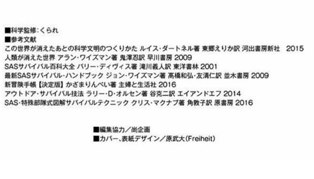 f:id:ziyukenkyu_Lab:20200615104743j:plain