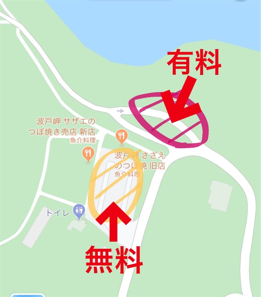 f:id:zizichan1103:20191026222905j:image