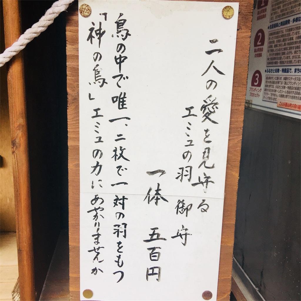 f:id:zizichan1103:20191117201135j:image