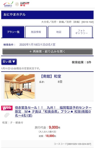 f:id:zizichan1103:20200111182112j:image
