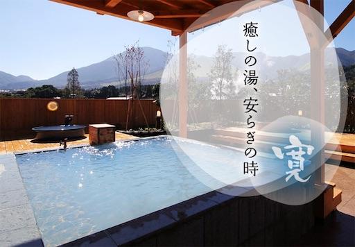 f:id:zizichan1103:20200111184626j:image