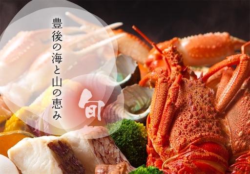 f:id:zizichan1103:20200111184634j:image