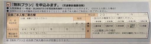 f:id:zizichan1103:20200507173526j:image