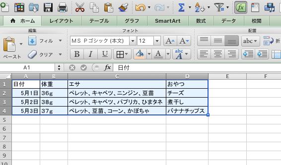 f:id:zizichan1103:20200509223502p:plain