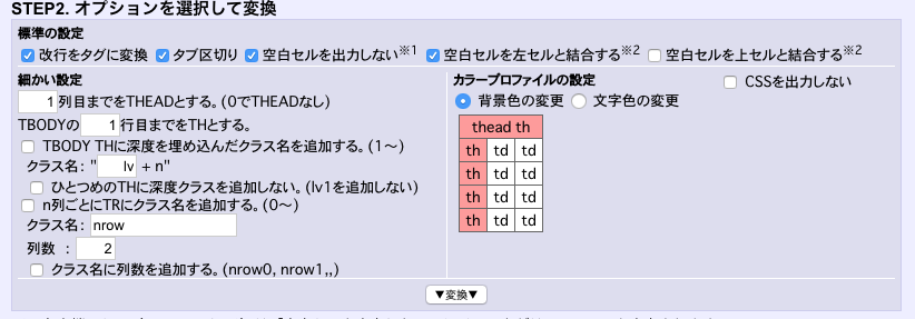 f:id:zizichan1103:20200510172056p:plain