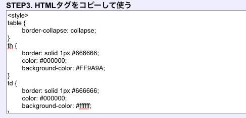 f:id:zizichan1103:20200510172106p:plain
