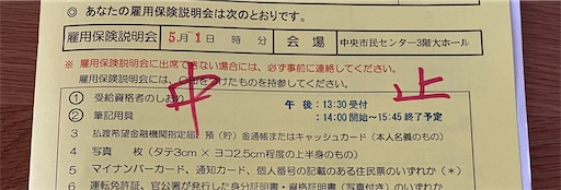 f:id:zizichan1103:20200511122149j:image