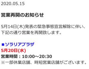 f:id:zizichan1103:20200515164503p:plain