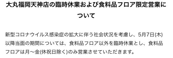 f:id:zizichan1103:20200515165435p:plain
