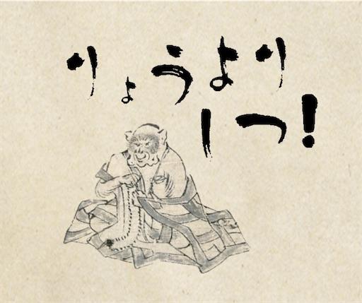 f:id:zizichan1103:20200519130530j:image