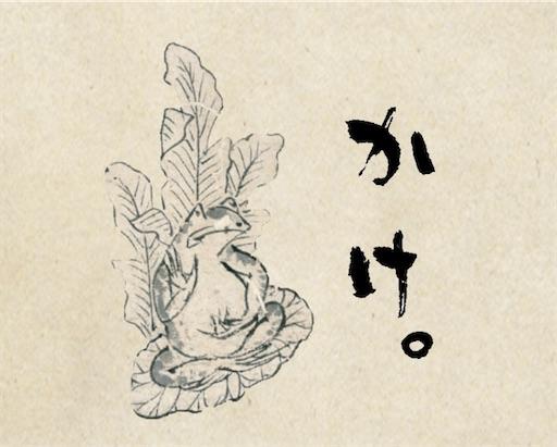 f:id:zizichan1103:20200519130548j:image