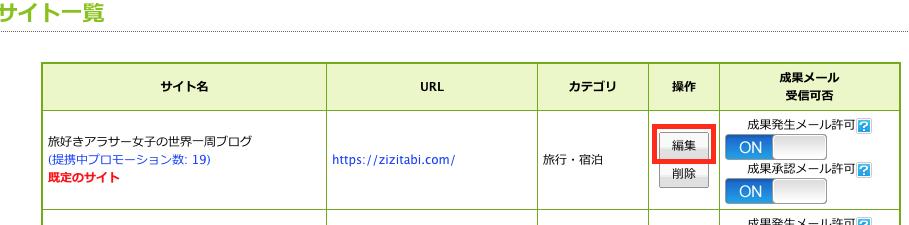 f:id:zizichan1103:20200521221933p:plain