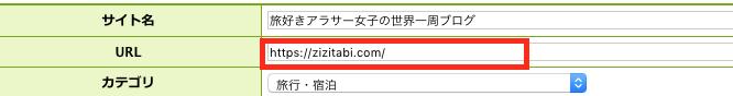 f:id:zizichan1103:20200521221937p:plain
