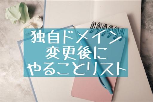 f:id:zizichan1103:20200522163138j:image