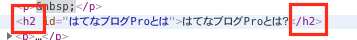 f:id:zizichan1103:20200525121056p:plain