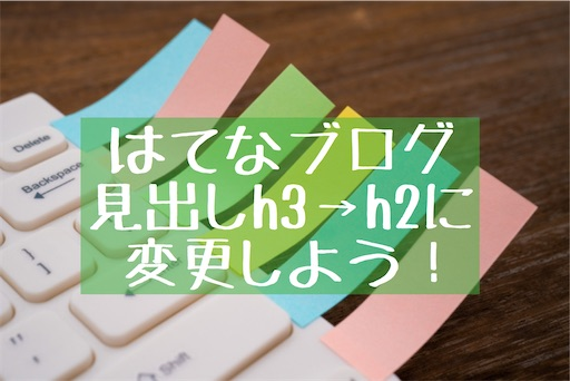f:id:zizichan1103:20200525142017j:image