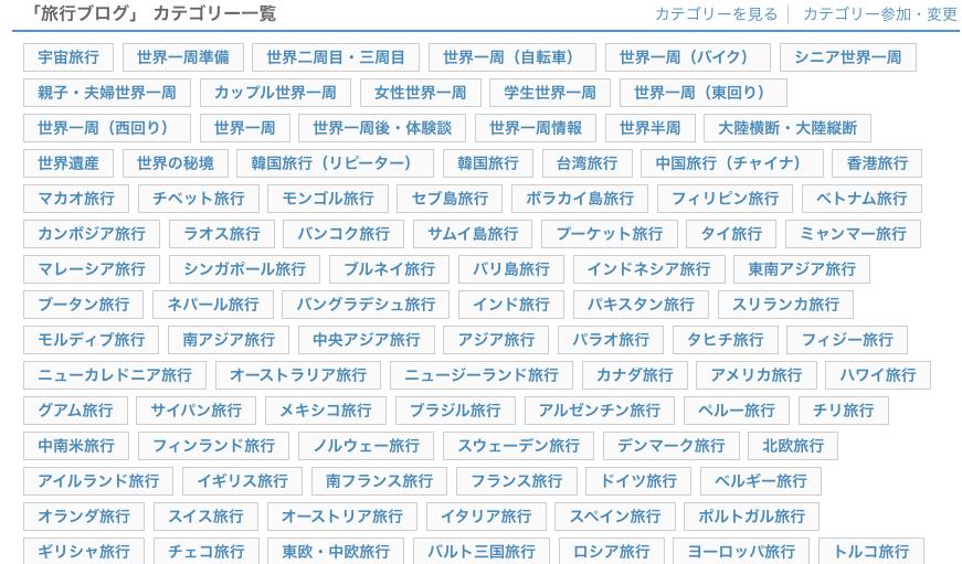 f:id:zizichan1103:20200525145849p:plain