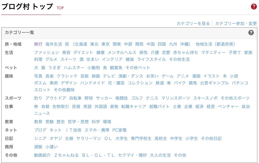 f:id:zizichan1103:20200525150204p:plain