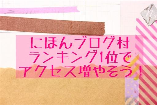f:id:zizichan1103:20200525183004j:image