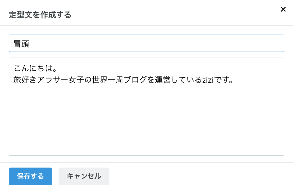 f:id:zizichan1103:20200528122525p:plain