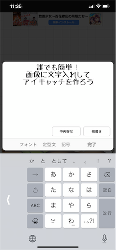 f:id:zizichan1103:20200529115515p:image