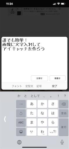 f:id:zizichan1103:20200529115522p:image