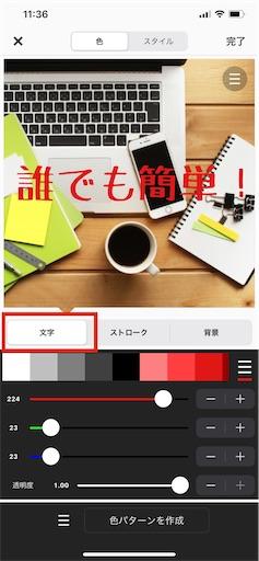 f:id:zizichan1103:20200529115636j:image