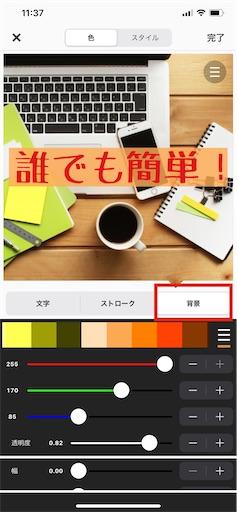 f:id:zizichan1103:20200529115641j:image