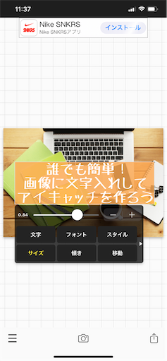 f:id:zizichan1103:20200529115644p:image