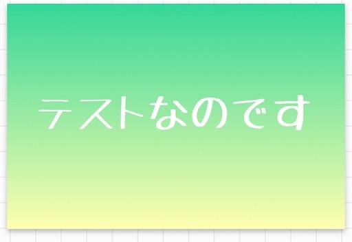 f:id:zizichan1103:20200529115755j:image