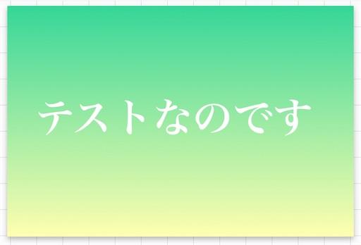 f:id:zizichan1103:20200529115759j:image