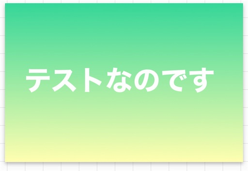 f:id:zizichan1103:20200529115802j:image