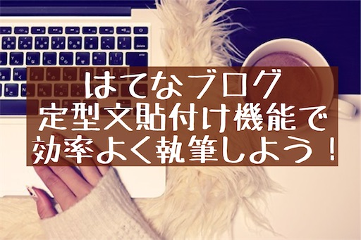 f:id:zizichan1103:20200529160949j:image