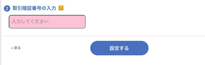 f:id:zizichan1103:20200604115236p:plain
