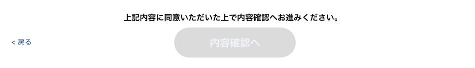 f:id:zizichan1103:20200604115831p:plain
