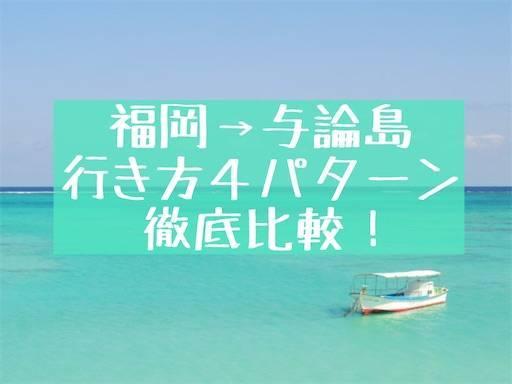f:id:zizichan1103:20200612145843j:image