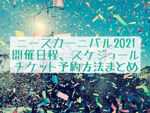 f:id:zizichan1103:20200615184534j:image