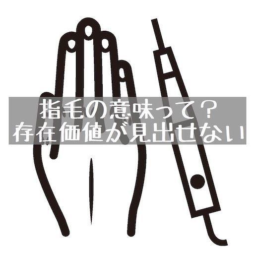 f:id:zizichan1103:20200620102117j:image