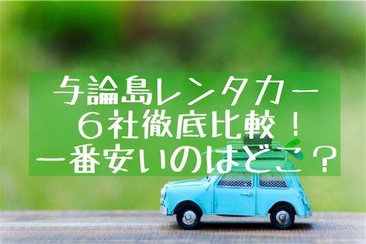f:id:zizichan1103:20200622134818j:image