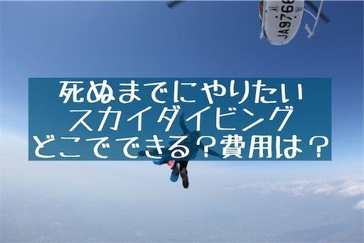 f:id:zizichan1103:20200701141735j:image