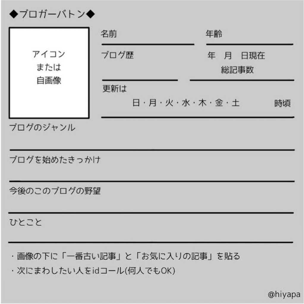f:id:zizichan1103:20200705100927j:plain