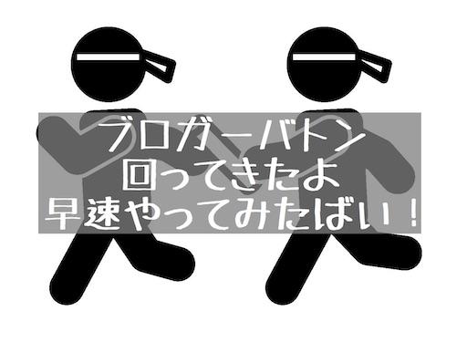 f:id:zizichan1103:20200705123358j:image