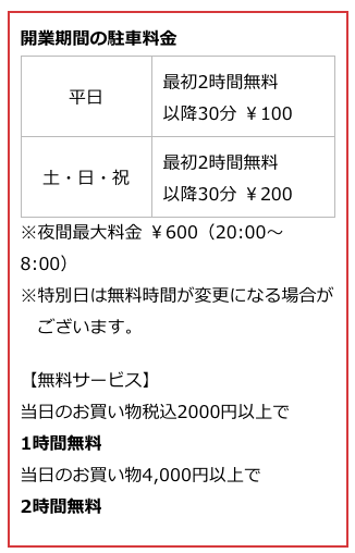 f:id:zizichan1103:20200713163533p:plain