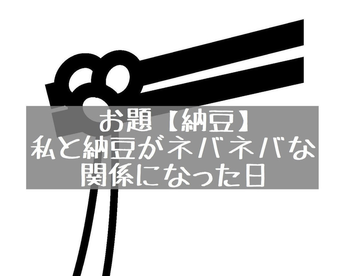 f:id:zizichan1103:20200715130037j:plain